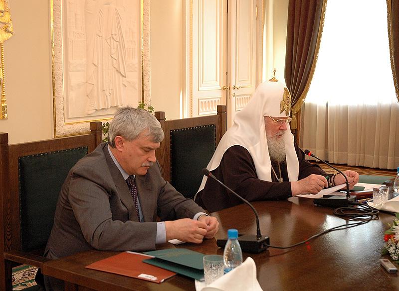 Заседание Попечительского совета по возвращению колоколов Свято-Данилова монастыря