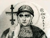 В Москве состоялась конференция «Святая княгиня Ольга: время и наследие. К 1050-летию Крещения в Константинополе»