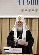 Слово Святейшего Патриарха Кирилла на открытии XVII Международных Рождественских образовательных чтений