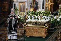 В Великую Пятницу Святейший Патриарх Алексий совершил чин выноса Святой Плащаницы