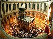 В Храме Гроба Господня в Иерусалиме состоялось схождение Благодатного огня