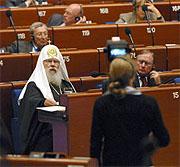 Святейший Патриарх Алексий ответил на вопросы членов ПАСЕ