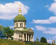 Монастырь Сурб-Хач в Ростове-на-Дону возвращен Армянской Церкви