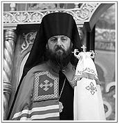 Послание епископа Сиэтлийского Феодосия по поводу передачи приходам Русской Православной Церкви в Пекине, Гонконге и Шанхае частицы мощей святителя Иоанна, Шанхайского и Сан-Францисского чудотворца