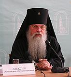 Архиепископ Орехово-Зуевский Алексий считает необходимым применение серьезных дисциплинарных санкций в отношении монашеских общин, отвергающих ИНН и электронные документы