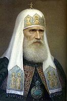 17 февраля — день кончины Патриарха Московского и всея Руси Иоасафа II