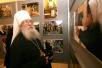 27 февраля 2008 г., Москва. Вручение митрополиту Лавру премии Андрея Первозванного «За веру и верность».