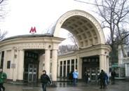 В честь почившего Патриарха предлагают переименовать московские станции метро