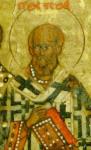 Мартин Римский, свт.