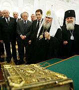 Патриаршее слово при посещении выставки рукописных и старопечатных Евангелий в Доме Пашкова