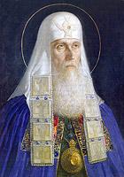 Гермоген, Патриарх Московский и всея Руси