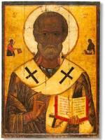 Патриаршее приветствие участникам и организаторам международной конференции 'Почитание святителя Николая в христианском мире'