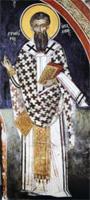 Неделя вторая Великого поста: память свт. Григория Паламы