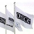 Патриаршее приветствие участникам конференции ОБСЕ по антисемитизму и другим формам нетерпимости