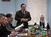 В Москве состоялось ежегодное Собрание учредителей Правления Попечительского Совета Международного Фонда единства православных народов