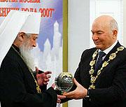 Первоиерарху Русской Зарубежной Церкви митрополиту Лавру вручена награда 'Соотечественник года — 2007'