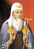 Конференция, посвященная памяти первого русского Патриарха, прошла в рамках выставки «Православная Русь — к Дню народного единства»