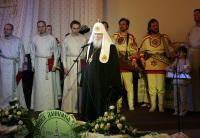 Святейший Патриарх Алексий посетил праздничный вечер, посвященный 25-летию возрождения Свято-Данилова монастыря
