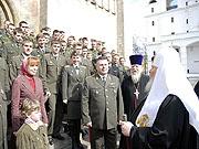 Слово Святейшего Патриарха Алексия перед выпускниками Факультета православной культуры Военной академии ракетных войск стратегического назначения имени Петра Великого