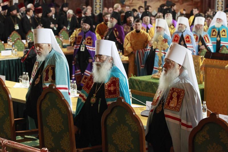 Открытие Поместного Собора Русской Православной Церкви