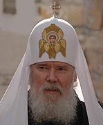 Святейший Патриарх Алексий оценил открытое письмо 10 академиков Президенту РФ как 'отголосок атеистической пропаганды прошлого'
