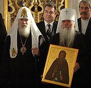 Патриаршее слово на встрече с делегацией Луганской области