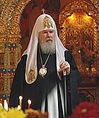 Святейший Патриарх Алексий: 'Настоящая свобода немыслима без нравственного обновления'
