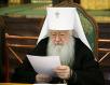 Заключительный день работы Поместного Собора Русской Православной Церкви