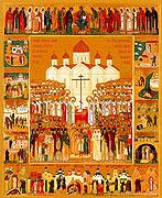 В Собор новомучеников и исповедников Российских включены новые имена