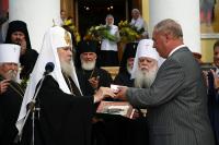 Святейший Патриарх Алексий вручил коллективу завода ИЖМАШ орден Русской Православной Церкви