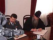 Новосибирская епархия и ГУВД Новосибирской области подписали соглашение о сотрудничестве