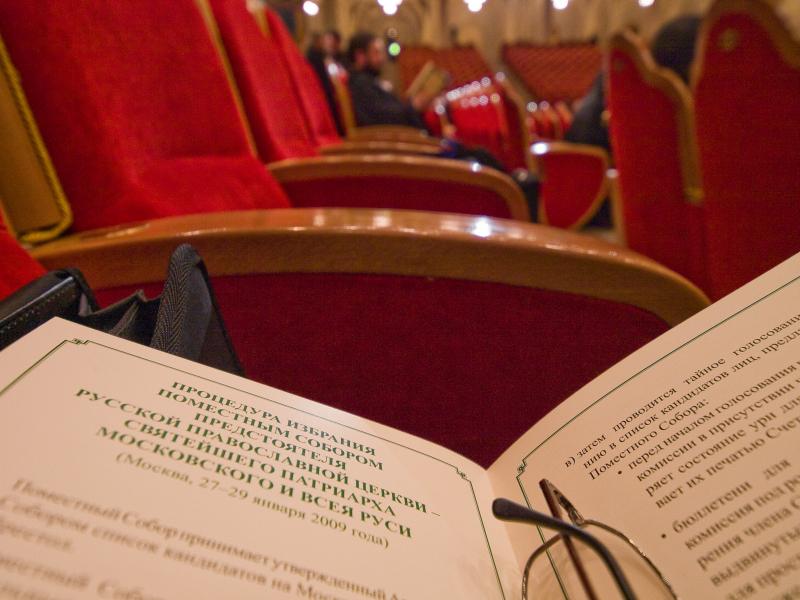 Голосование членов Архиерейского Собора по кандидатурам на Патриарший Престол. Завершение работы Архиерейского Собора.