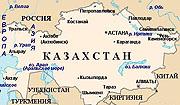 Таблица 1. Сравнительная таблица национального состава Республики Казахстан 5. Национальности.  Казахи.