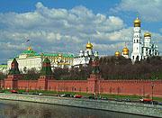 На территории Московского Кремля обнаружена берестяная грамота