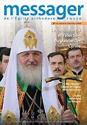 Очередной номер 'Вестника Русской Православной Церкви' на французском языке посвящен Поместному Собору 2009 года