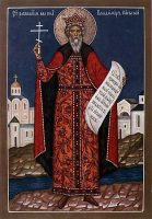 28 июля — память святого равноапостольного князя Владимира, крестителя Руси