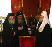 Состоялась встреча Святейшего Патриарха Алексия с иерархами Болгарской Церкви