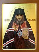 Архиерейский Собор причислил к лику святых новых подвижников благочестия