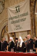 В Зале Церковных Соборов храма Христа Спасителя открылся XI Всемирный Русский Народный Собор
