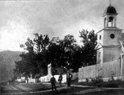 Русская Церковь на Камчатке