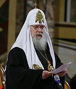 Патриаршее слово при открытии XI Всемирного Русского Народного Собора