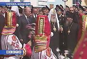 Святейший Патриарх Алексий принял участие в открытии памятника Патриарху Никону