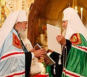 В Русской Зарубежной Церкви пройдут торжества по поводу восстановления канонического единства Русской Православной Церкви