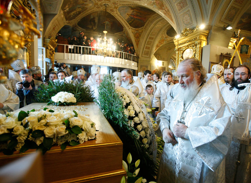 Богослужения в 40-й день после кончины Святейшего Патриарха Алексия