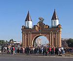 В Канске освящена триумфальная арка