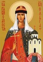 24 июля — память святой равноапостольной княгини Ольги, во святом крещении Елены