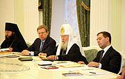 Состоялось первое заседание Попечительского совета благотворительного фонда по восстановлению Ново-Иерусалимского монастыря