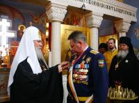 Святейший Патриарх Алексий вручил церковные награды наместнику и благотворителям Валаамского Спасо-Преображенского монастыря