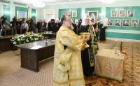 Состоялось освящение Синодальной палаты в официальной Патриаршей резиденции в Свято-Даниловом монастыре