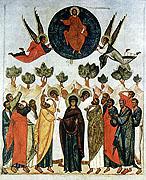28 мая — Вознесение Господне